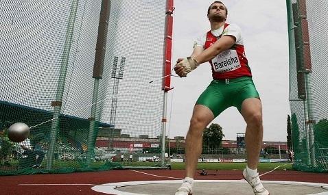Pavel Bareisha